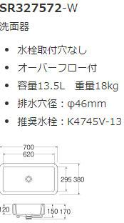 04-element-03