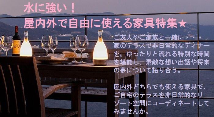 bottled_image icon