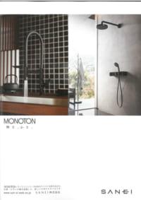 「MODERN LIVING」2020年1月号に掲載されました!