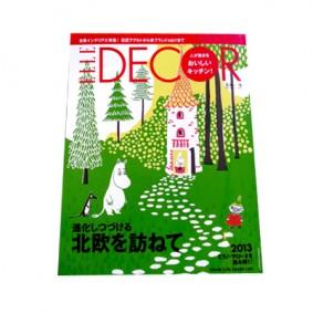 「ELLE DECOR」8月号に掲載されました!