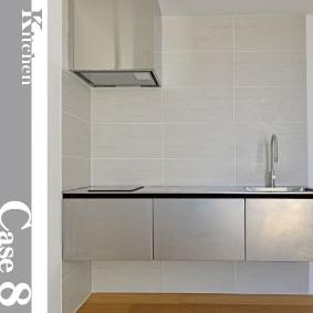 Kitchen Case8