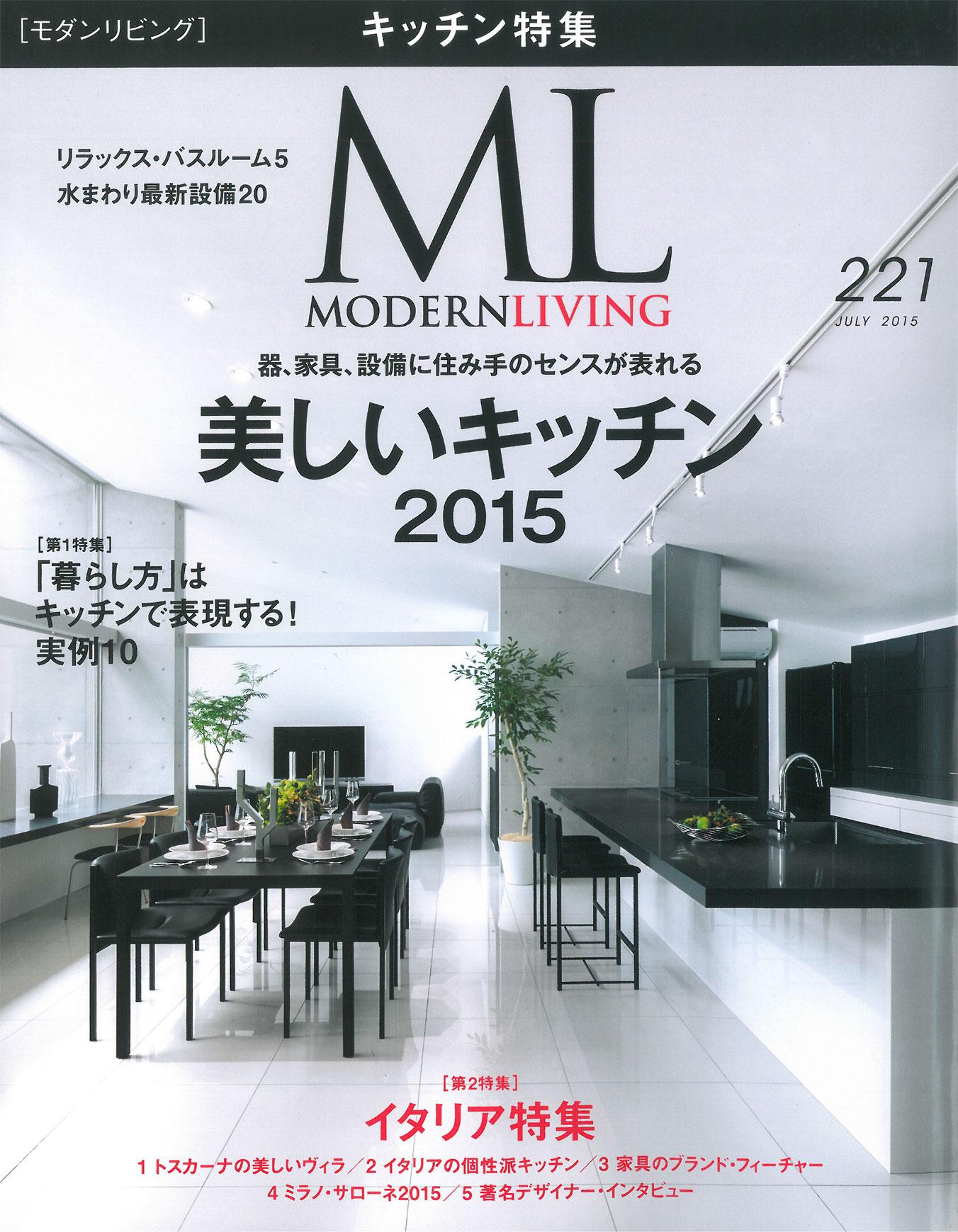 ML_201506_001