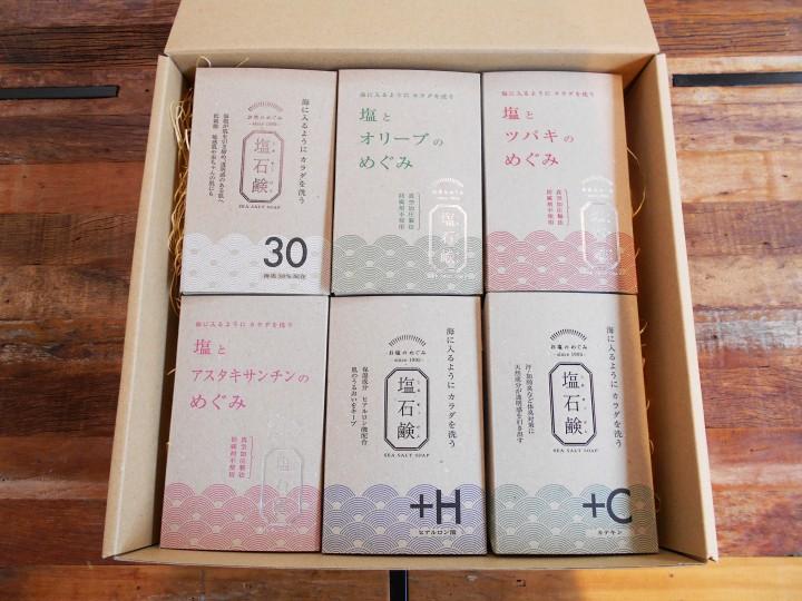 06 塩石鹸(9700)