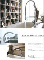 「REAL KITCHEN & INTERIOR」SEASON Ⅳに掲載されました!
