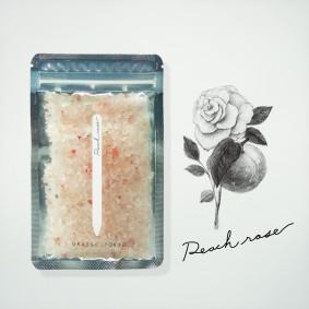 fragrancesalt60_PR