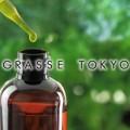 GRASSE TOKYO ブランド紹介