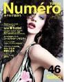 ラ スルタン ド サバのシアバターが雑誌「Numero」に掲載!