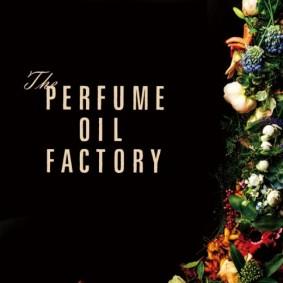 sei wailea perfume main