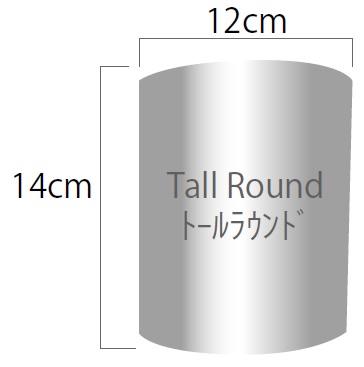 tallround