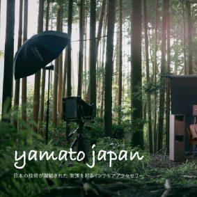 yamatojapan (ヤマトジャパン)